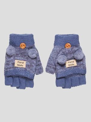 Перчатки синие | 4808959