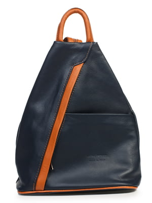 Рюкзак темно-синій | 4826389