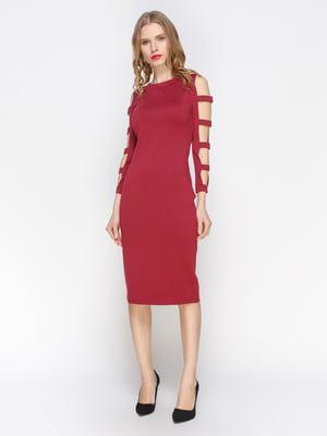 Платье цвета марсала | 2981665