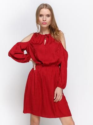 Платье цвета марсала | 3155114