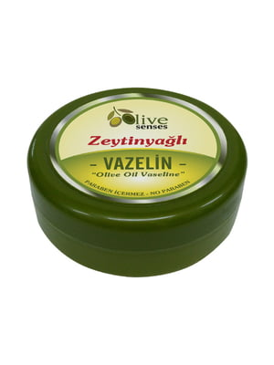 Вазелін-мазь косметичний з оливковою олією (150 г) | 4836778