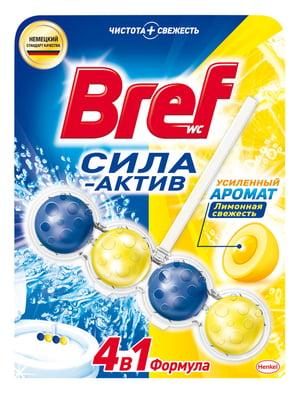 Туалетный блок «Лимонная свежесть» (50 г) | 3992044