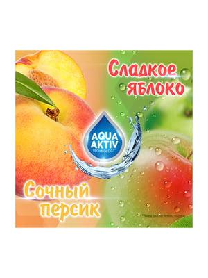 Туалетный блок «Персик-Яблоко» (3х50 г) | 4372031