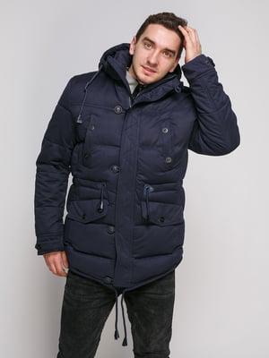 Куртка темно-синяя   4833752