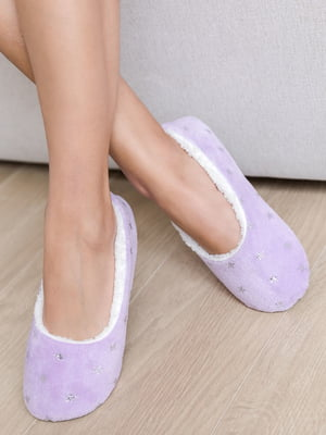 Тапочки домашние фиолетовые | 4839704