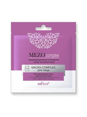 Маска-комплекс для лица против возрастных изменений кожи (1 шт) | 4692673