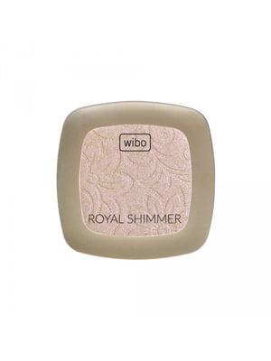 Пудра-хайлайтер Royal Shimmer | 4841249