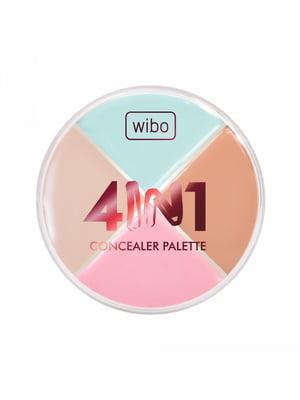 Палитра-консилер 4 в 1 (15,5 г)) | 4841251