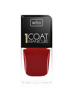 Лак для ногтей 1 Coat Manicure №7 (8,5 мл) | 4841296