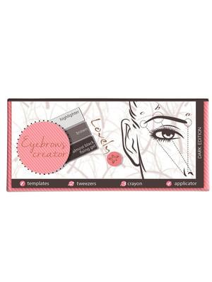 Набор для макияжа бровей Creator №2 | 4841396