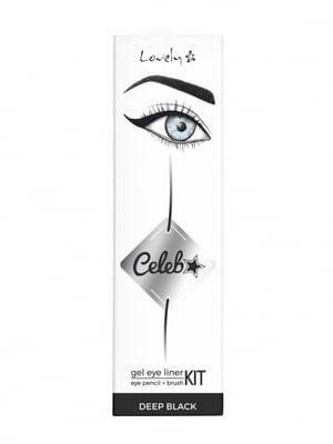 Набор для макияжа глаз Celeb | 4841404