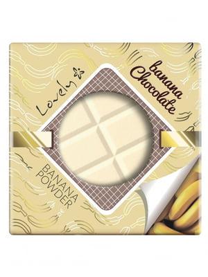 Пудра для лица Banana Chocolate (9 г) | 4841449