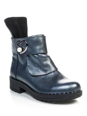 Ботинки синие | 4840886