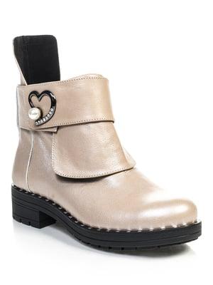 Ботинки кофейного цвета   4840885