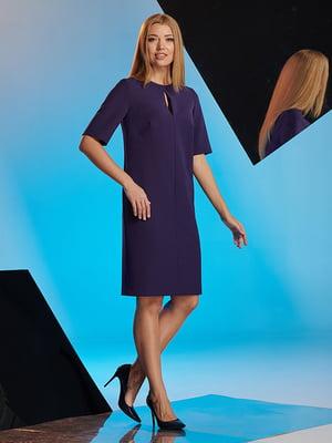 Платье фиолетовое | 4836844