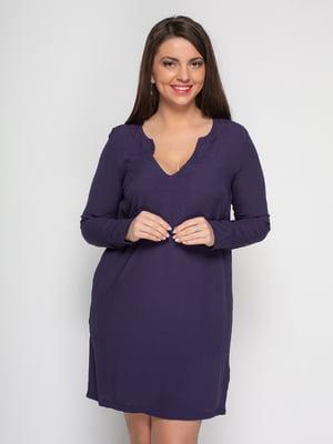 Платье синее | 3612280