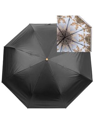 Зонт-автомат | 4854491