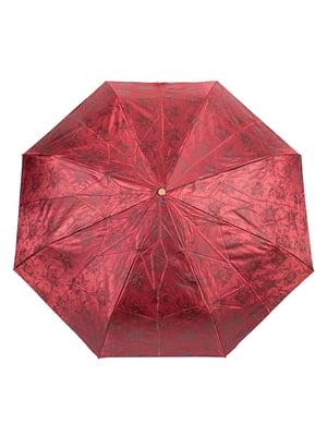 Зонт-автомат | 4854493