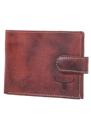 Гаманець коричневий | 4854559