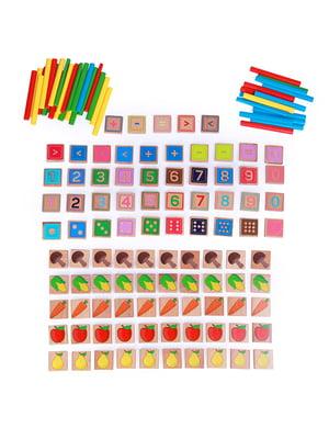 Счет аpифметический (135 элементов)   4855639
