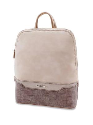 Рюкзак бежевий | 4856299