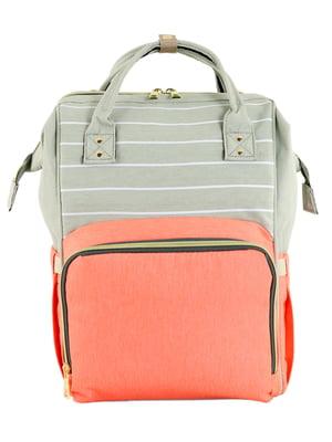 Рюкзак-сумка для прогулянок з малям двоколірний   4856210