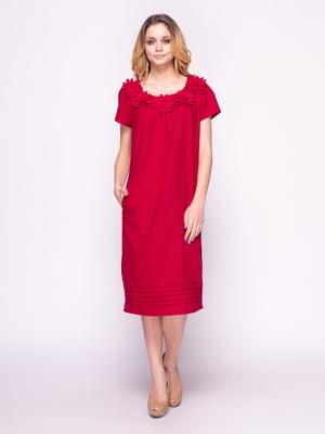 Сукня вишневого кольору | 4855825