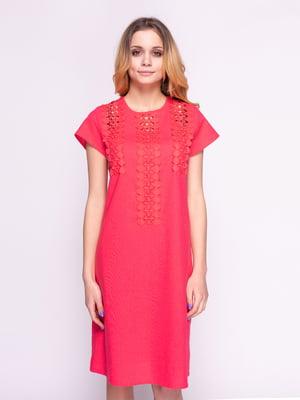Платье коралловое   4855835