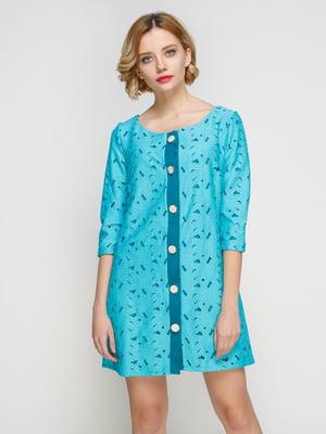 Платье-кардиган голубое | 2183467