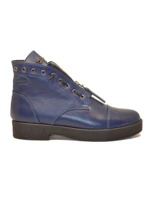 Ботинки синие | 4798037