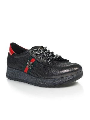 Кросівки нікелевого кольору | 4859484