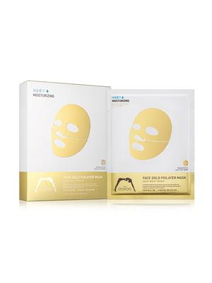 3-слойная экспресс-маска с термоэффектом с аквапорином в «Золотая фольга» в одноразовой упаковке (5х25 мл) | 4858064