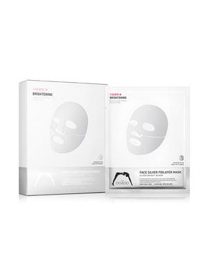 Экспресс-маски с термоэффектом с фуллереном The Oozoo (5 шт.) | 4858066