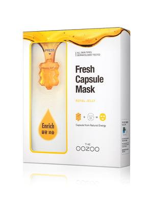 Маска с капсулой-активатором с маточным молочком для сияния и питания в одноразовой упаковке (капсула 3,3 мл и тканевая маска 25 мл) | 4858074