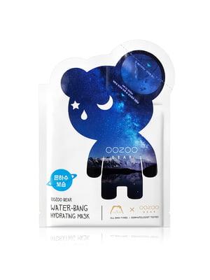 Маска для глубокого увлажнения «Мишка. Млечный путь» в одноразовой упаковке (отсек 1 (3 мл) и маска (20 мл) | 4858081