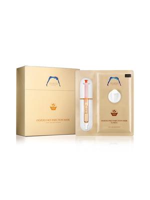 Маска с пантенолом для интенсивного питания в одноразовой упаковке (инъекционный шприц 2,8 мл и тканевая маска) | 4858090
