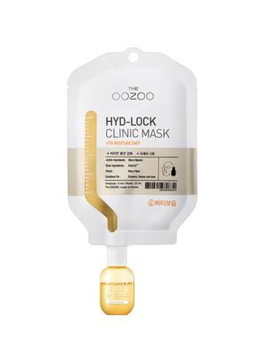 Маска для увлажнения и восстановления сияния кожи лица (капсула 5 мл и тканевая маска 22 мл) | 4858085