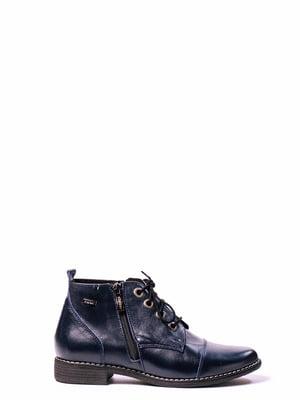 Ботинки синие | 4860326