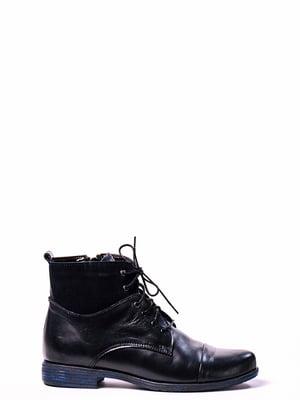 Ботинки темно-синие | 4860327