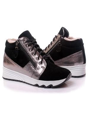 Ботинки черные с отделкой цвета платины | 4861251