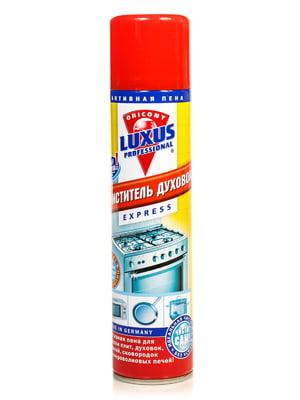 Средство для мытья духовки (400 мл) | 237631