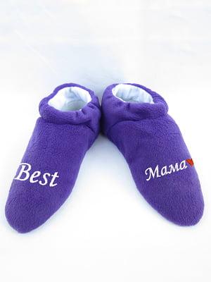Тапочки фиолетовые | 4864288
