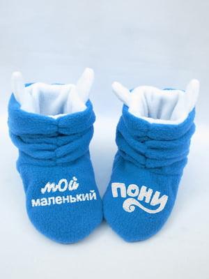 Тапочки блакитні | 4864319