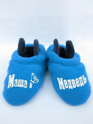 Тапочки блакитні | 4864321