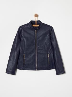 Куртка темно-синя | 4865340