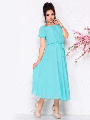 Платье светло-ментолового цвета | 4619710
