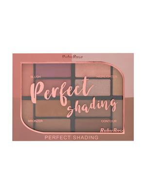 Палетка Ruby Rose Perfect Shading (38,4 г) | 4865848