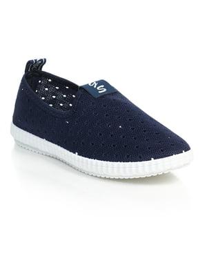 Кроссовки синие | 4865617