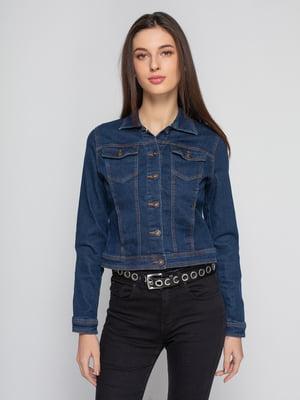 Куртка синяя | 3228544