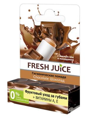 Гігієнічна помада Chocolate (3,6 г) | 4866788